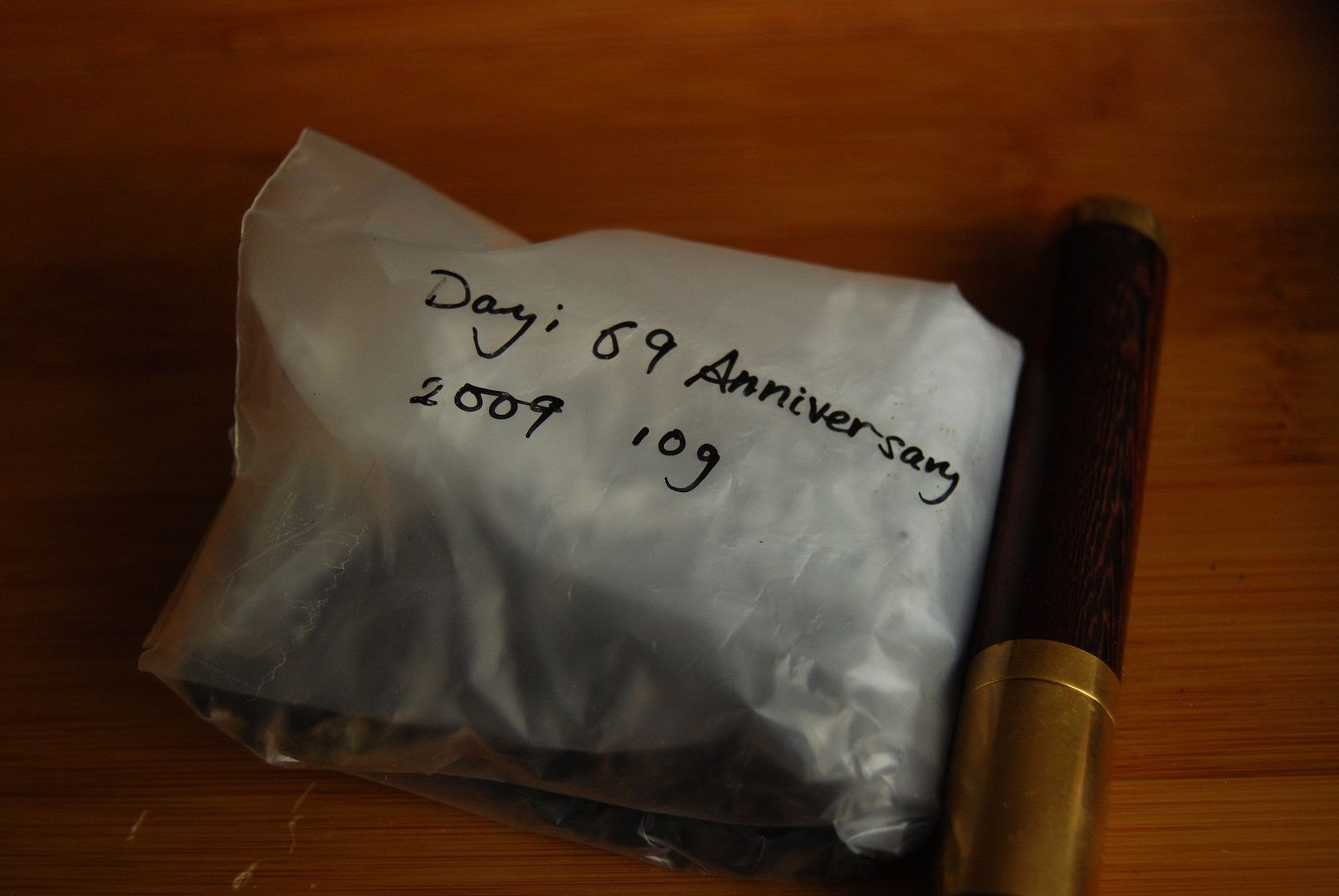 2009 Dayi 69th Anniversary