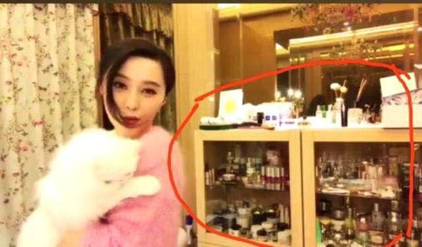 Bạn có biết: Phạm Băng Băng đã chuyển sang làm beauty blogger, chuyên review sản phẩm rồi kìa - Ảnh 10.