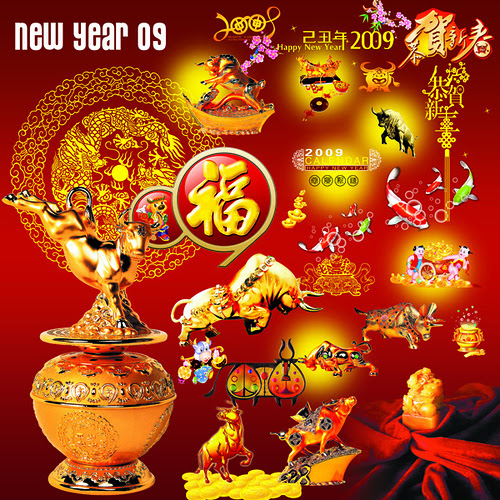 Wallpaper For Chinese New Year. (free chinese new year)