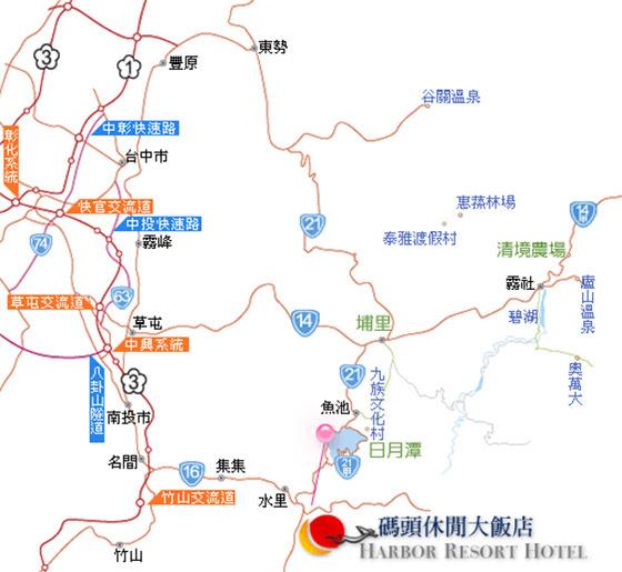 日月潭/碼頭/精品/旅店/住宿