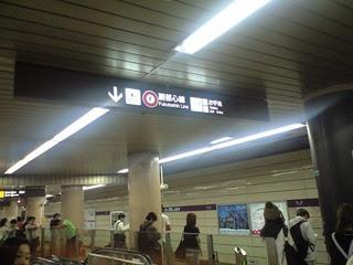 CA3A0021.JPG