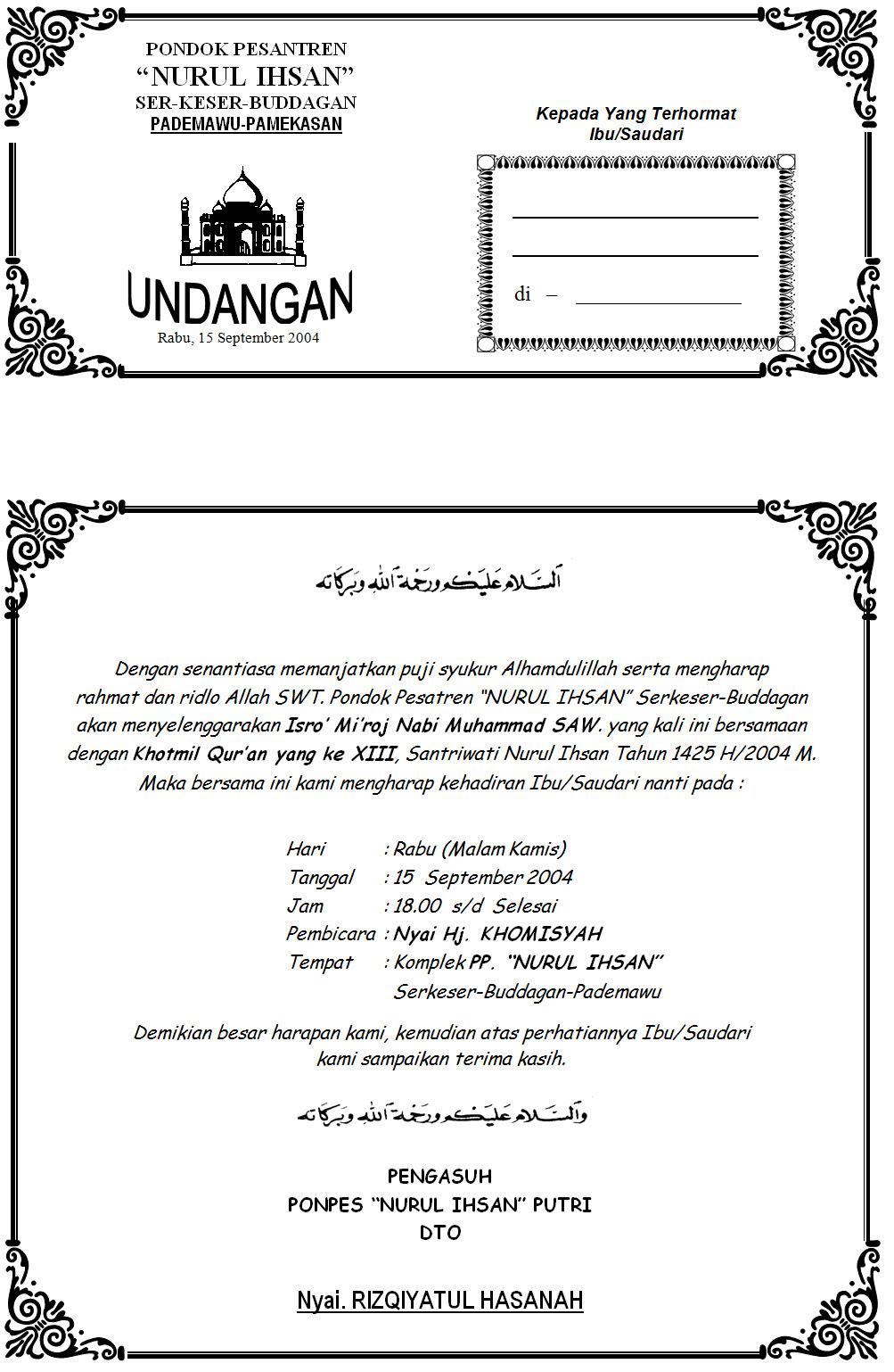 contoh template undangan pengajian contoh isi undangan