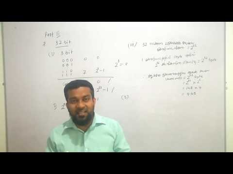A/L ICT Unit 05 OS - (2019 Aug - Virtual to Physical Memory calculation) Series- 7:
