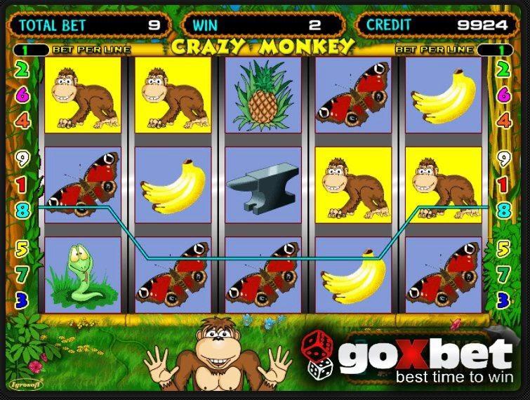Игровые автоматы самые первые играть игровые автоматы онлайн кто выигрывал