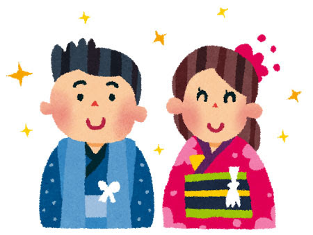 無料素材 ハーフ成人式を迎えた男の子と女の子を描いたイラスト羽織