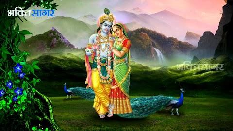 99+ Lord Krishna Wallpaper Hd 1080p Free Download