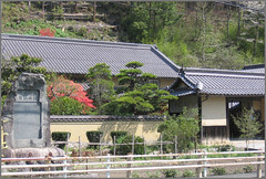 003 before Mikamo Residence