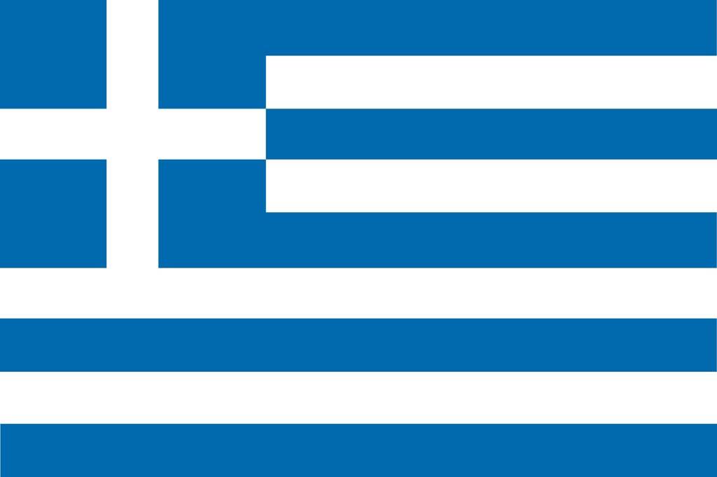Printable Flags of Europe