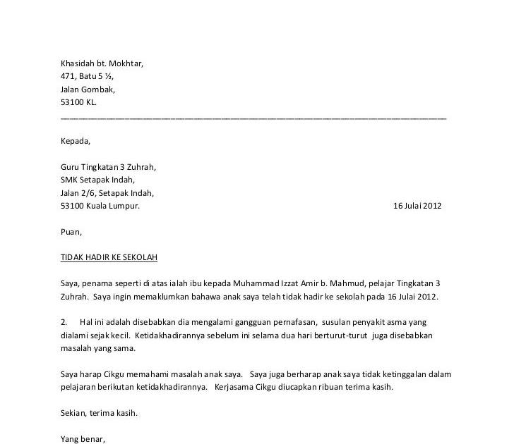 Contoh Surat Kiriman Rasmi English - Jobs ID 2017