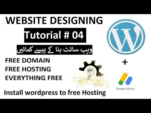 Web designing tutorial 04