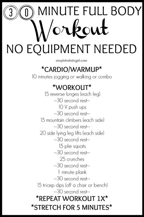 minute  home full body workout  equipment needed