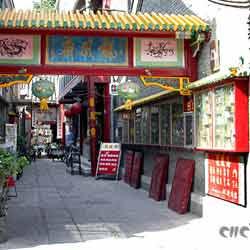 Resultado de imagem para liulichang antique street