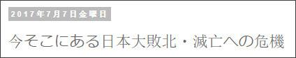 http://tokumei10.blogspot.com/2017/07/blog-post_25.html