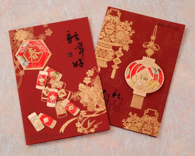 Chinese New Year Greeting Cards Arts Crafts Cards Holiday