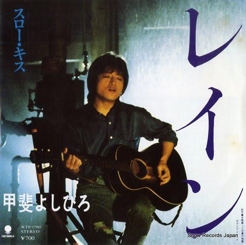 KAI, YOSHIHIRO rain
