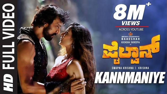 Kanmaniye Song Lyrics in Kannada - Sanjith Hegde