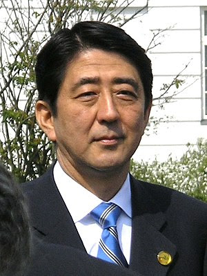 English: Japanese Prime Minister Shinzo Abe at...