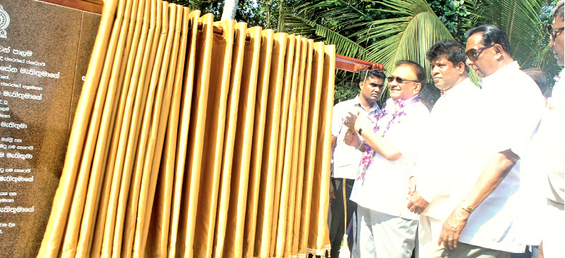 Ganemulla Flyover opens: Feb. 10 will prove on which party peoples' mandate would lie on:Kiriella