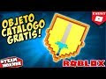 Roblox Song Id R2da Roblox Song Id R2da Best Booted Free Robux Codes Giveaway 2019 Suvs