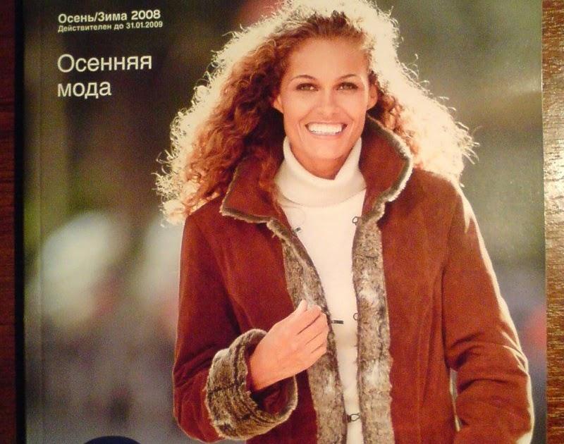 Женская одежда квелли Москва