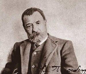 Alexandros Papadiamantis in 1908. Below on the...