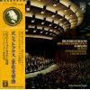 KARAJAN, HERBERT VON - r.strauss; sinfonia domestica
