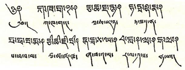 The Zhang Zhung script, written by Wikimedia Author Phubutsering