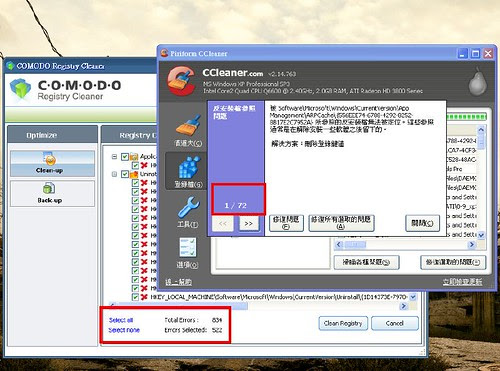 comodocleaner-03