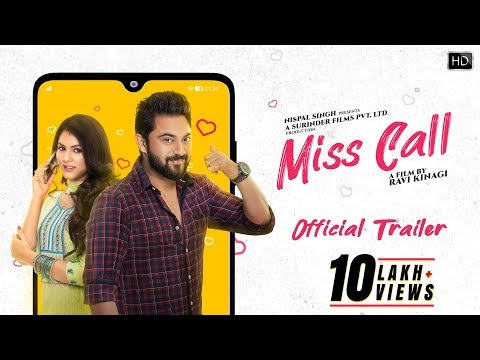 Miss Call Bengali Movie Trailer
