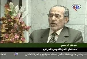 علی اکرامی مأمور وزارت اطلاعات 1