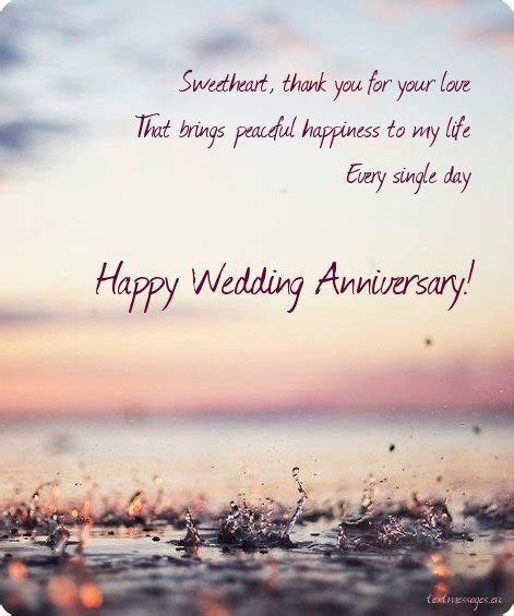 Happy Wedding Anniversary Wishes For Wife (With Images)