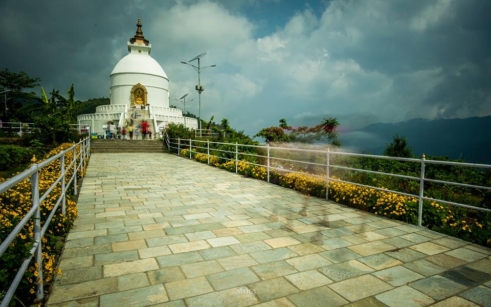 Pokhara_ drishti ummid