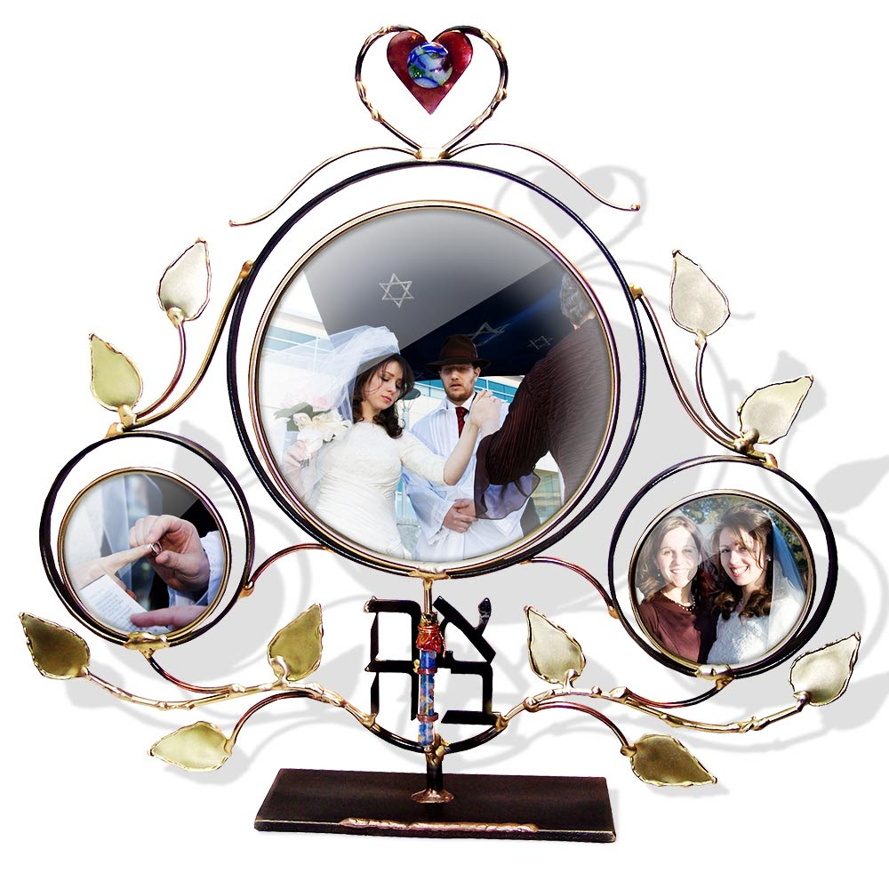 Jewish Wedding Anniversary Large Family Tree Ahava Wedding Glass