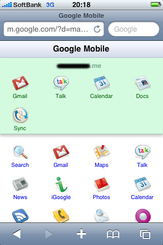 iphone Google sync by you.
