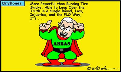 Dry Bones cartoon, PLO. Palestinian, Arab, Israel, Gaza, Palestine,Abbas,