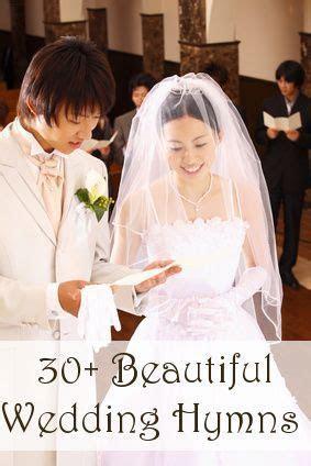Wedding hymns, Christian weddings and Christian wedding