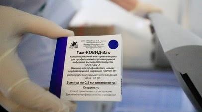 Путин назвал единственный побочный эффект вакцины «Спутник V»