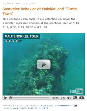 Hawaii EcoTube