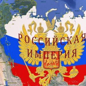 Путин начал собирание Земель Русских