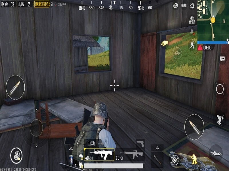Hacks For Chinese Version Of Pubg Mobile On Pc   Pubg Bp Cheat