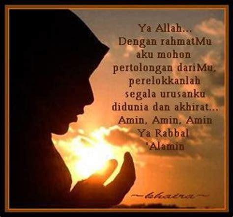 doa islami ulang  ucapan pernikahan