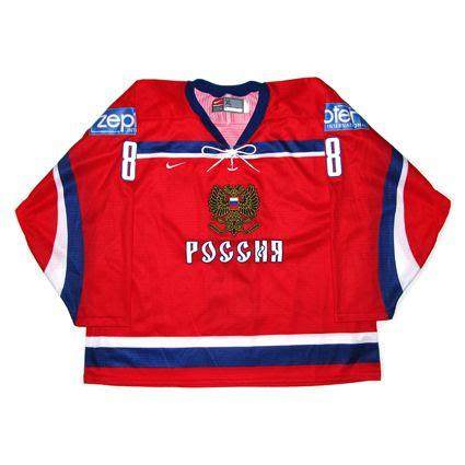 photo Russia 2005 F jersey.jpg