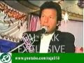 Imran Khan Calls Sheikh Rasheed Be Sharam and Chaprasi