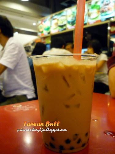 Taiwan Bull 07