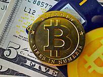 Maneira Simples de Aumentar sua Renda com Bitcoin