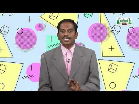 ஜியாமெட்ரி பாக்ஸ் Std 8 Maths வடிவியல் இணைகரம் Part 1 Kalvi TV