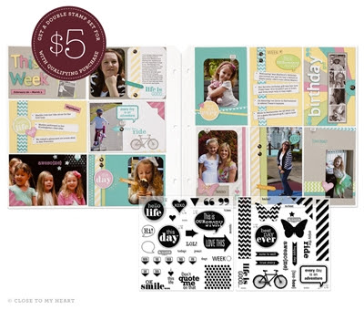http://cms.closetomyheart.com/~/media/ImageGallery/Time%20Sensitive/Medium/2012_September_CC/SeptemberCC-ImageGallery-text.ashx