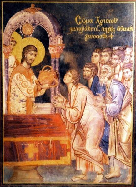 Fichier:Holy Communion icon.jpg