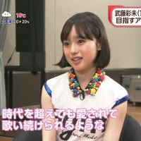 Muto Ayami, Screenshot