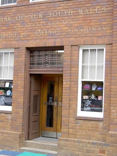 Material Arts - front door
